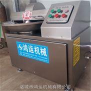 ZB-40-实验斩拌机/小型高速斩拌机