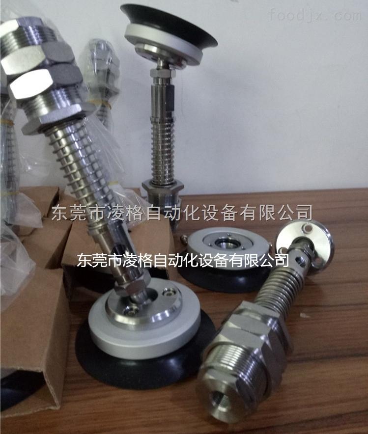 进口PUG-80吸嘴PUTSB吸盘连接杆自定义角农机专用反光贴图片