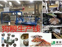 厂家供应大型湿法狗粮生产线产量1-1.2t/h