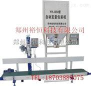 供应优质全自动面粉包装机 多功能包装机 麸皮 粮食 包装设备