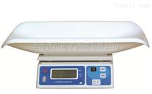 嬰兒電子秤(嬰幼兒體重檢測儀)