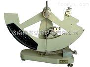 纸张撕裂度测试仪--机械