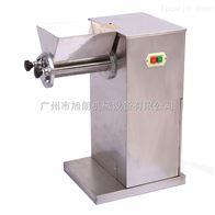 湖南小型制粒机,不锈钢制粒机厂家,旋转式制粒机采购