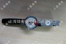 SGACD-5表盘式扭矩扳手|0~5N.m表盘式扭矩扳手厂家