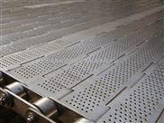 链板式不锈钢输送带批发价格