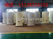 0.3噸燃氣熱水鍋爐 0.3噸低碳燃氣熱水鍋爐