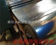 b1级阻燃橡塑海绵保温材料、橡塑海绵板怎么算平方价格