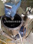 石墨改性机油研磨分散机,石墨改性机油分散机