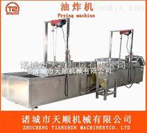 电加热油炸薯片生产线