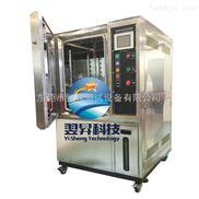 恒温培养箱高温老化箱高低温温湿度试验箱