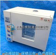 强制空气对流干燥箱价格,强制空气对流干燥箱参数,干燥箱,101-1HA电热干燥箱
