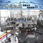 供应碳酸饮料全自动灌装三合一 含气饮料包装生产线设备(BBR18-18-6) BBR-869