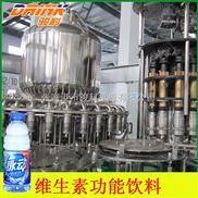 供应脉动维生素功能饮料 果汁饮料生产设备