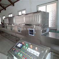 XH-30kw杀菌工业微波设备