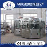 CGF60-60-15PET瓶碳酸饮料灌装机含气饮料生产线