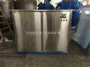 2016款管道式冷凝器自动清洗设备