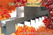KL-调味品杀菌设备定做,隧道调味品杀菌设备定做价格