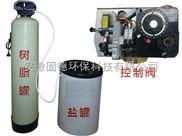 全自鍋爐軟化水設備廠家