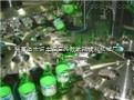 玻璃瓶饮料热灌装机设备