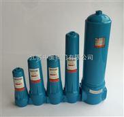 HF-C-200 HF-T-200 HF-A-200 HF-AA-200 压缩空气精密过滤器