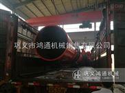木屑顆粒烘干機,滾筒烘干機結構合理、產量高yp