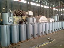 全自动50Kg燃油蒸汽锅炉 发生器