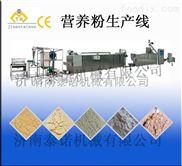 预糊化淀粉生产线设备