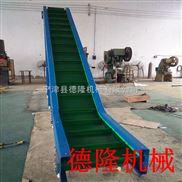 加工定制各種皮帶輸送機 工業防滑帶式輸送機