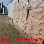 真金保温板 外墙专用新型保温材料