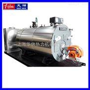 供应4吨燃油蒸汽锅炉