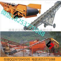 矿石重型皮带输送机