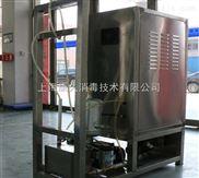 食品净化车间臭氧发生器