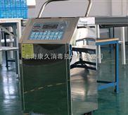 氣液混合泵移動式臭氧殺菌機