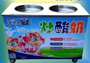 流动电瓶款炒酸奶机器多少钱一台