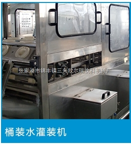 桶装水山泉水生产设备