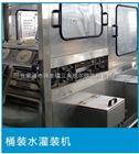 QGF5加仑纯净水灌装机