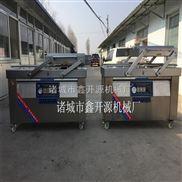 鑫开源厂家直销家庭小型真空包装机,食品真空封口机