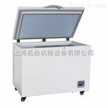 北京超低温冰箱