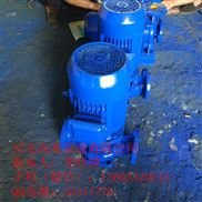 热水泵 ISG50-250热水循环管道泵