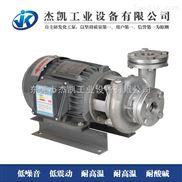 广东离心泵 杰凯全自动离心泵公司