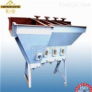 筛板式槽型水力分级机价格重选典瓦型水力分级机