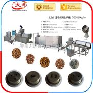 SLG70-廠家定制膨化狗糧設備生產線狗糧濕法設備