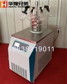 (电加热)真空冻干机/压盖多歧管冷冻干燥机