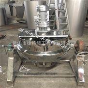 不锈钢可倾搅拌锅液态导热夹层锅煲汤锅蒸汽电加热化糖化油大炖锅