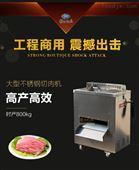 不锈钢商用切肉机