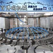 BBRN7649  大瓶矿泉水山泉水设备