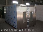 直銷50KW熱風循環干燥箱