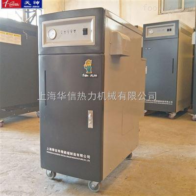 热销全自动化3.5KW免检电蒸汽锅炉