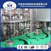 CGF18-6果汁热灌装玻璃瓶拉环盖灌装封口机