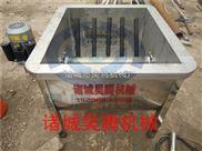 小型家禽屠宰設備浸燙池的專業廠家